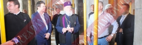 Sediu arhiepiscopie